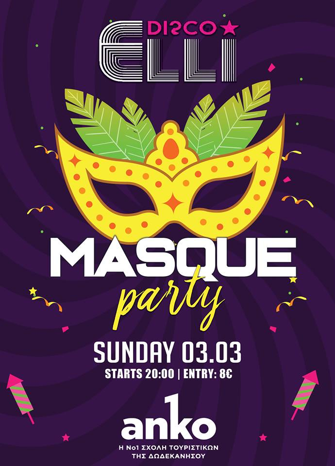 Masque Party