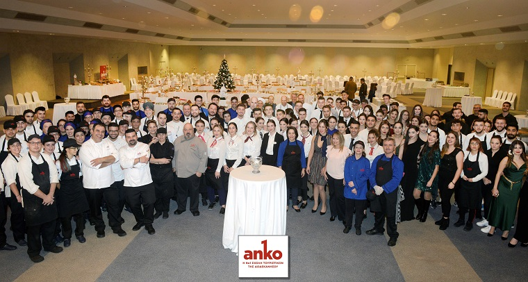 Christmas Party at ANKO Rhodes 2019