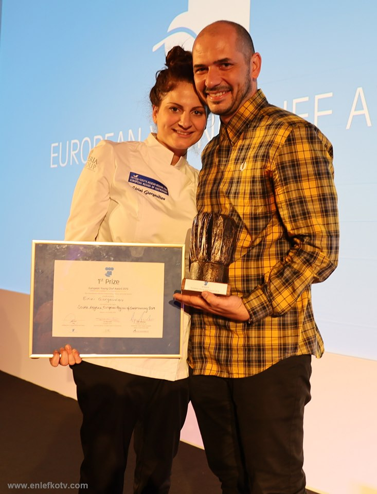 European Young Chef 2019