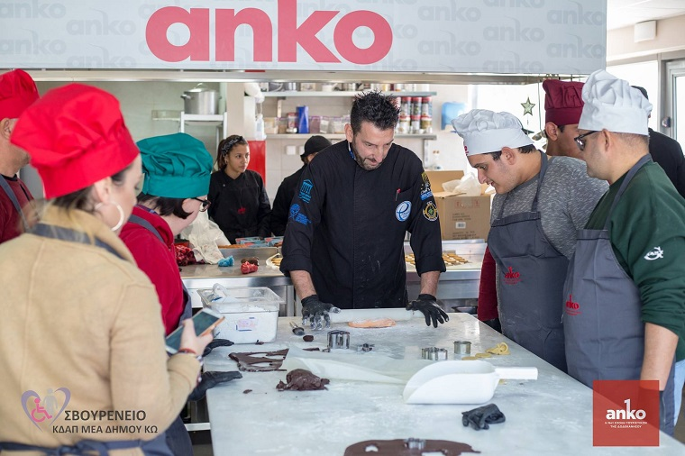 Charity Action for the Svourenio Foundation of Kos island